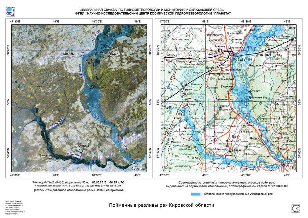 rybalka-na-rekax-kirovskoj-oblasti