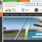 Джиг фишинг (jig-fishing) — хороший рыболовный онлайн-магазин