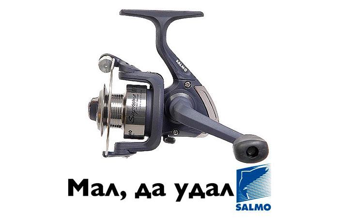katushka-bezinertsionnaya-salmo-supreme-micro-2-1-10fd