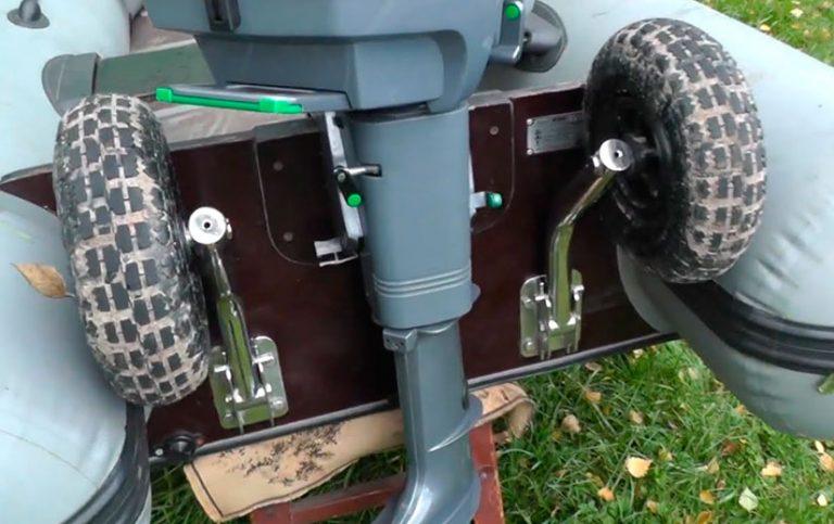 установить колеса на транец лодки